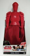 BRAND NEW 20 inch Star Wars Praetorian Guard Big-Figs - With signature weapon!