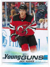 19/20 UD SERIES 1 HOCKEY YOUNG GUNS ROOKIE RC CARDS (#201-250) U-Pick From List