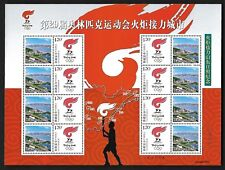 China 2008 Beijing Olympic Special S/S Torch Relay City Shandong 山东日照  奥運