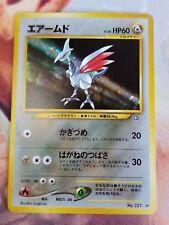 POKEMON JAPANESE POCKET MONSTER SKARMORY No 227 CARD NEAR MINT