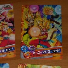 DRAGON BALL Z DBZ DBS HEROES PROMO AVATAR CARD CARTE SPECIAL MADE JAPAN ** #K236