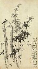New listing Museum copy of ancient Chinese vintage Brush Bamboo stone calligraphy painting