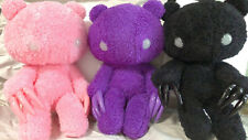 Gloomy Bear Big Plush Doll Stuffed Chax GP 45cm Type Abstraction Set Of 3 20th