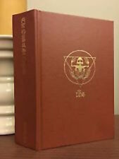 BOOK OF ST CYPRIAN,occult,magic,spirit,Grimoire,Metaphysical,esoteric,witchcraft