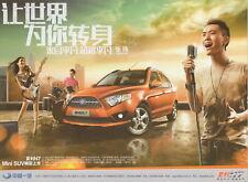 FAW Xiali N7 SUV car (made in China) _2013 Prospekt / Brochure
