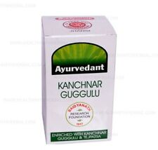 Herbal Ayurvedant Kanchnar Guggulu 120 Tablets free Shipping