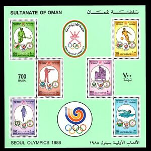 Olympic Oman 1988 block of stamps Mi#bl.4 MNH CV=20€