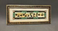 Persian Picture Frame Miniature Hand Painted Khatam Inlaid Mosaic Marquetry 12x5