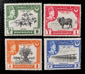 1949 Bahawalpur (Pakistan) Sc# 22-25 Silver Jubilee Complete set MNH/OG