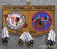 1994 NOAC Lodge 16 Tonkawampus (X4) 70th Anniversary -  Viking Council BSA