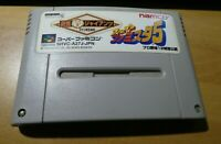 GAME/JEU SUPER FAMICOM NITENDO NES JAPANESE FAMISTA 5 Baseball SHVC-A27J-JPN