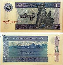 1 one kyat Myanmar Burma 1996 note P69 UNC