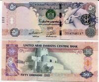 UAE UNITED ARAB EMIRATES 50 DIRHAMS 2014 (2015) P NEW UNC OVI shield