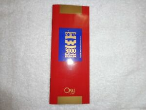 Omas Jerusalem 3000 Original Brochure Booklet Came with the Pen NOS