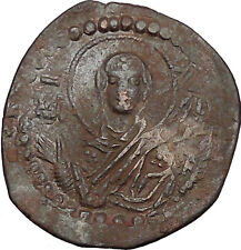 JESUS CHRIST Class G Anonymous 1068AD VIRGIN ORANS Byzantine Follis Coin  i44092
