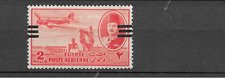 1953 MH  Egypt Michel 447 (shifted overprint)