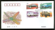 China J23 FDC 1996 4v Motor Vehicles Car Truck
