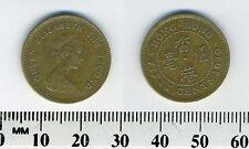 Hong Kong 1979 - 50 Cents Nickel-Brass Coin - Queen Elizabeth II