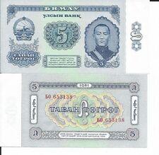 MONGOLIA 5 TUGRIK 1981 P 44 LOTE DE 5 BILLETES