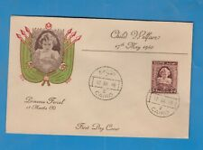 FDC Egypt 1940 Princess Ferial RRR  Lot 1