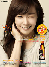SNSD Girls generation VITA500 Poster Tiffany k-pop kpop