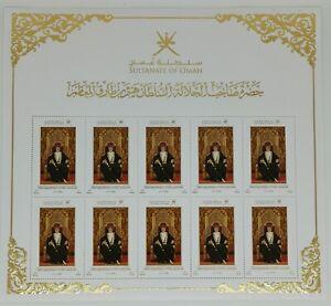 Oman Stamps - FULL Sheet HM Sultan Haitham bin Tarik - 2020