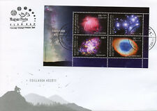 Hungary 2018 FDC Interstellar For Youth Orion Nebulas 4v M/S Cover Space Stamps