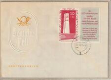"""Ersttagsbrief - """"Nationale Mahn- und Gedenkstätte Sachsenhausen"""" 783b + Zierfeld"""