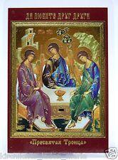 Ikone heilige Dreifaltigkeit икона Святая Троица освящена ламинирована 8,5x6 cm