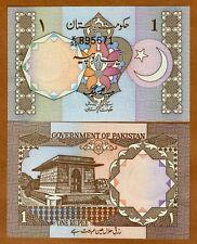 Pakistan, 1 Rupee, ND (1982), Pick 26a, W/H UNC