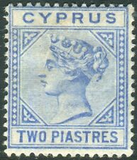 CYPRUS-1883 2pi Blue.  A mounted mint example Sg 19