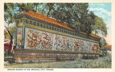 DRAGON SCREEN IN THE IMPERIAL CITY PEKING CHINA POSTCARD (c. 1915)