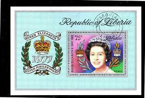 LIBERIA #C218  1977  QE II MINT  VF LH  O.G  S/S  CTO