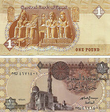 Egypt 1996 One Pound Uncirculated note