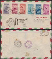 1947 Italia - Precursori FDC - P. A. Radio n. 136-141 su busta vaiggiata per USA