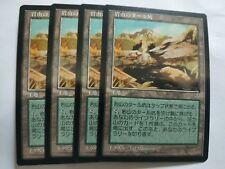 MTG 4X JAPANESE MIRAGE ROCKY TAR PIT MINT MAGIC THE GATHERING LAND UNCOMMON