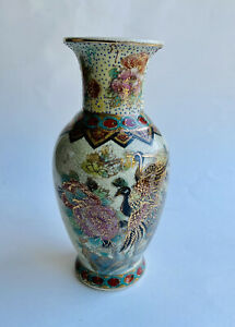"""Ceramic Oriental Vase Peacock Flowers Painted with Gold Outline 8.25"""" Tall"""