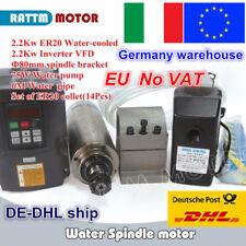 【IT】2.2KW Water Cooled Spindle Motor ER20+Inverter VFD 220V+80mm Clamp+Pump+Pipe