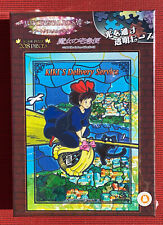 208 Pc Jigsaw Puzzle KIKI'S DELIVERY SERVICE We Will Deliver Art Crystal Ghibli