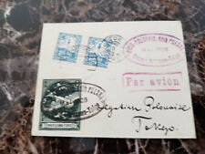 1926 Warsaw Poland Airmail First Flight Cover FFC to Tokyo Japan w/flight label