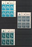 Israel 1950. First Air Mail Stamps Complete. Plate Blocks of 6, OG. MNH, Superb.