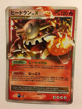 Pokemon Carte / Card HEATRAN LV.X Rare Holo 015/092