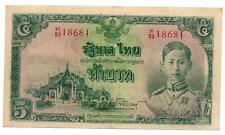THAILAND 5 BAHT 1942-1944 RAMA VIII SIGN 19 AU P 45 c