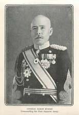 1905 General Baron Kuroki, Commanding First Japanese Army