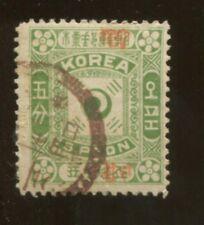 1897 First Printing 5 Poon Stamp #10a Tai Han Overprint Face-Free Postmark