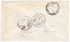 "EAST AFRICA-INDIAN FIELD POST OFFICE-I.E.F.""B"" F.P.O.No.??(straightline)-TO"