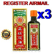Imada Red Flower Oil for Pain Relief muscles backaches strains sprains 50ml  x 3