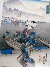 1830 japanese wood print Kunisada Kocho