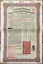 China Tientsin-Pukow Estado £ 100 1908-gobierno Préstamo del Ferrocarril de bonos Certificado