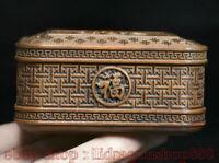 3,2 pouces chine buis sculpture dynastie Fushou texte carré encens brûleur boîte